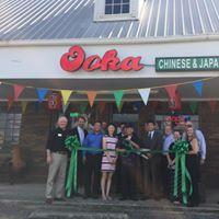 Ooka Chinese & Japanese Restaurant