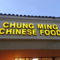 Chung Ming Chinese Restaurant