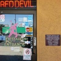 Red Devil | Italian Restaurant & Pizzeria