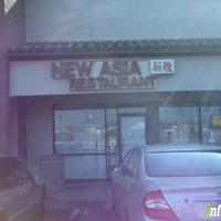 New Asia Chinese Restaurant