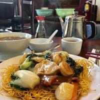 Easterly Hunan Cuisine