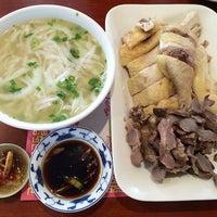 Hai Phong Noodle
