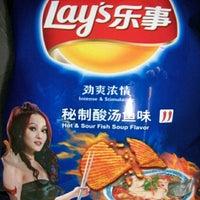 China Food Express