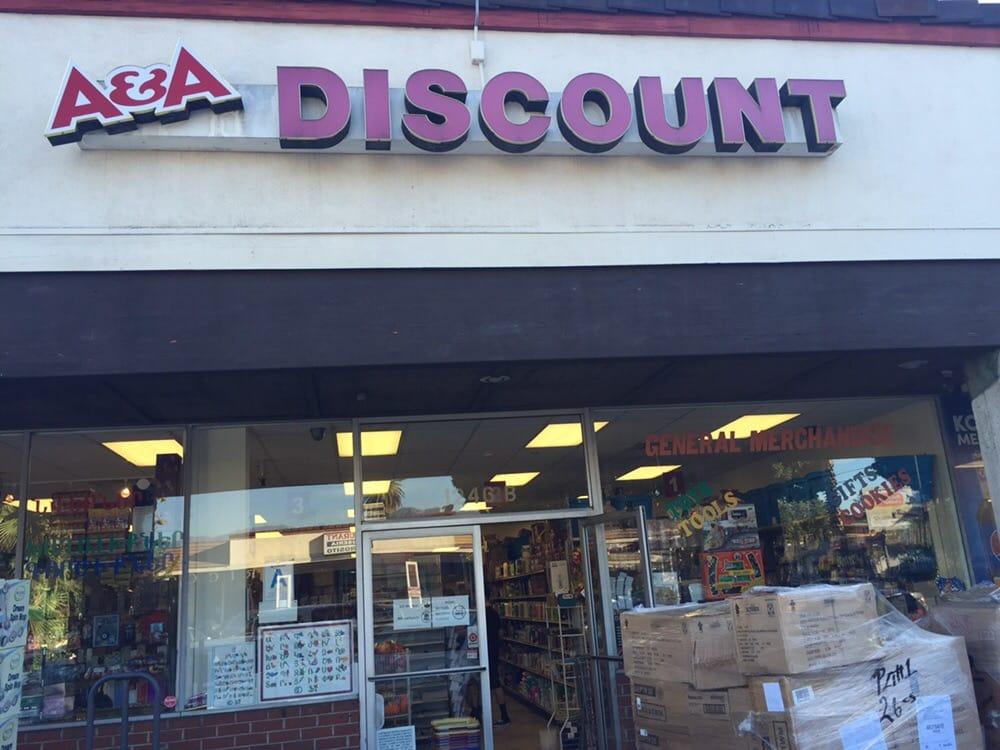 Sam's Gift & Discount Store
