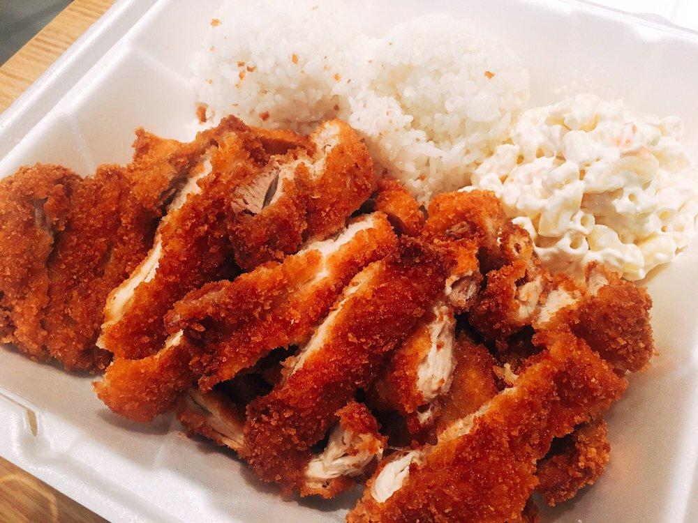 Ohana's Hawaiian BBQ 5316 Clark Ave, Lakewood