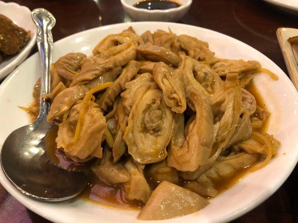 Taiwan Cafe 568 N Abel St, Milpitas