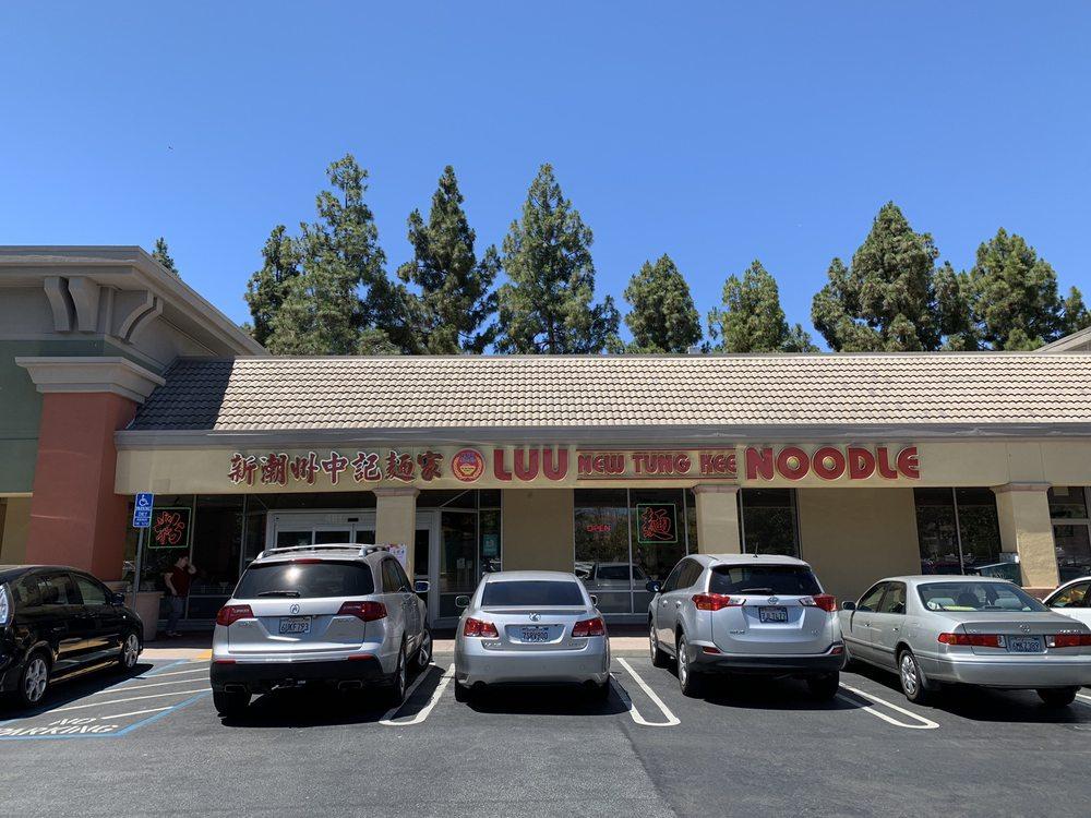 Luu New Tung Kee Noodle 481 E Calaveras Blvd, Milpitas