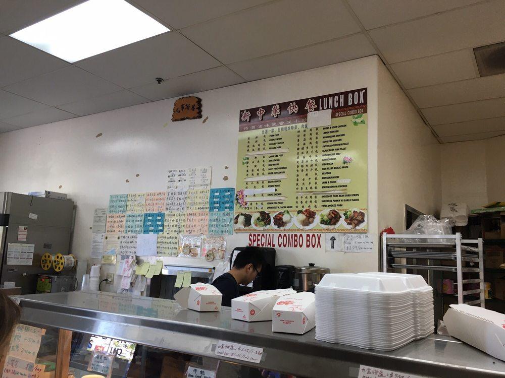 New China Foods 1836 N Milpitas Blvd, Milpitas