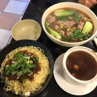 Imperial Soup 皇帝湯