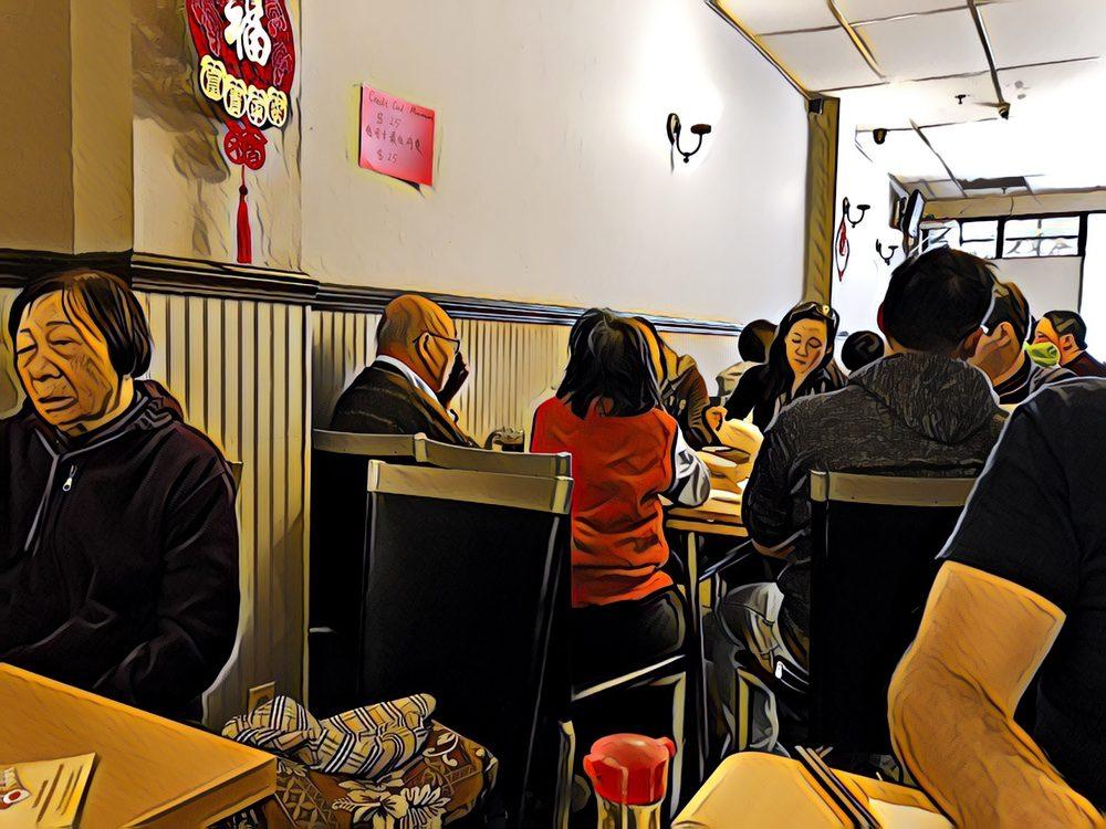 Ming's Tasty 940 Webster St, Oakland