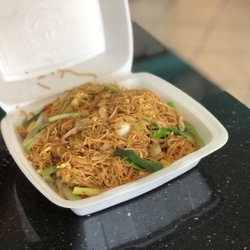 Fortune Chinese Food Take-Out