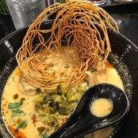 Empty Bowl Gourmet Noodle Bar