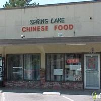 Spring Lake Chinese Restaurant