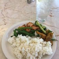 My Ha Restaurant
