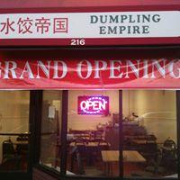 Dumpling Empire
