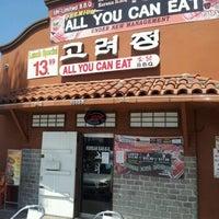 Ko Ryo Jung Korean BBQ