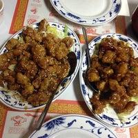 New China Kitchen 2