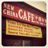 New China Cafe