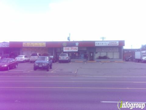 Lollicup 1046 S Federal Blvd, Denver