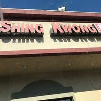Shing Kwong Restaurant