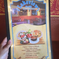 Lakeview Mexican Grill