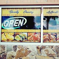 Banelly Taqueria (Auntentic Mexican Food)