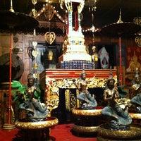 Thai Thani Thai Restaurant