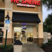 He Sheng