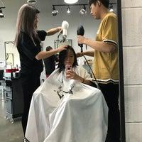 At Hair Salon