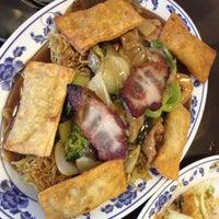 Golden Wheel Chinese Restaurant