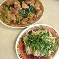 Duk Kee Chinese Restaurant Inc