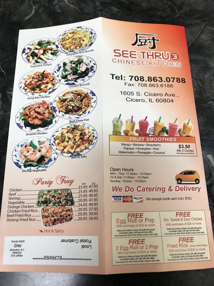 Cicero Il Restaurants Open For Takeout Curbside Service And Or Delivery Restaurantji