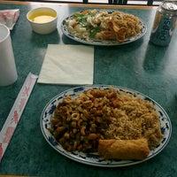 Jade Bowl Chinese Restaurant