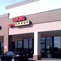 New Peking Bistro Chinese Restaurant