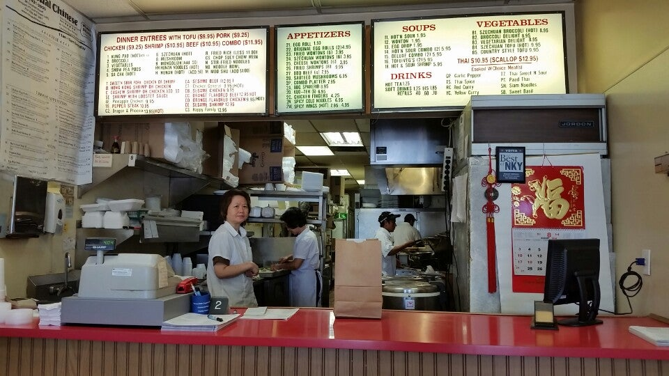Casual Chinese Restaurant 88 Carothers Rd, Newport