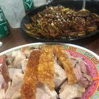 Hong Minh Restaurant