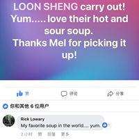 Loon Sheng