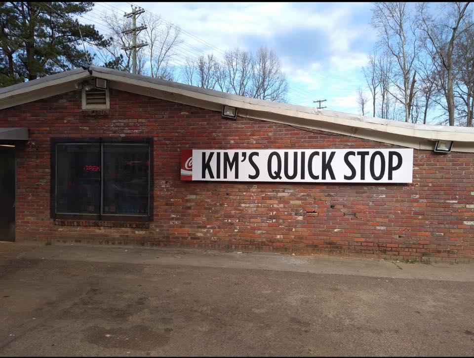 Kim's Quick Stop 516 W Jefferson St, Kosciusko