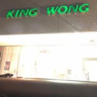 King Wong