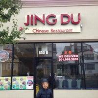 Jingdu Restaurant