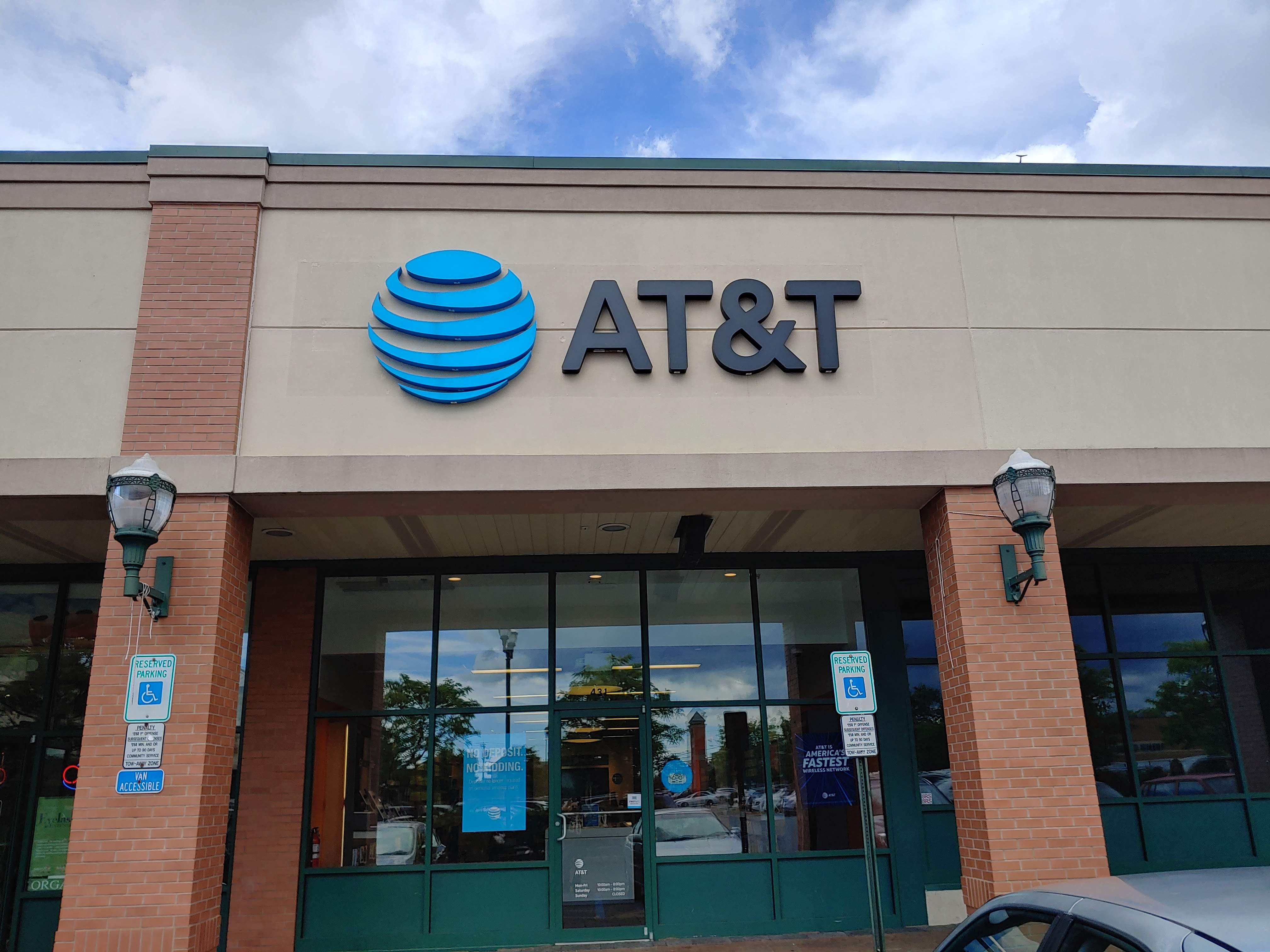 AT&T Store 431 Valley Brook Ave, Lyndhurst