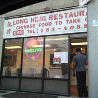 Long Hing Restaurant
