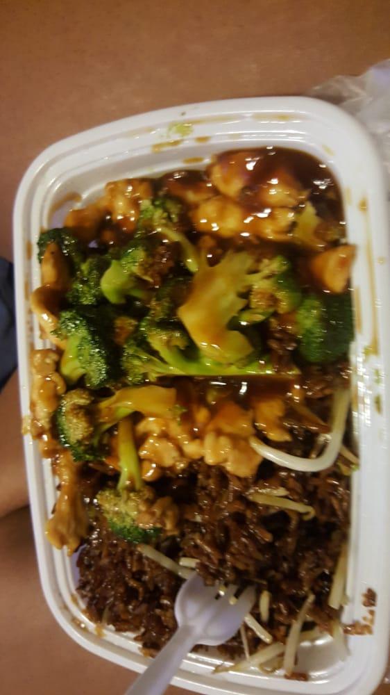 Amin's Chinese Halal Food