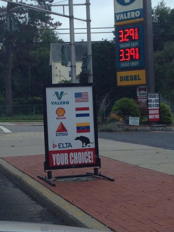 Clinton Auto Services / Valero Gas 343 Tenafly Rd, Tenafly