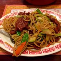 Yummi House Chinese Cuisine