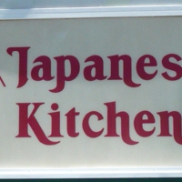 Japanese Kitchen Sushi Bar & Cuisine