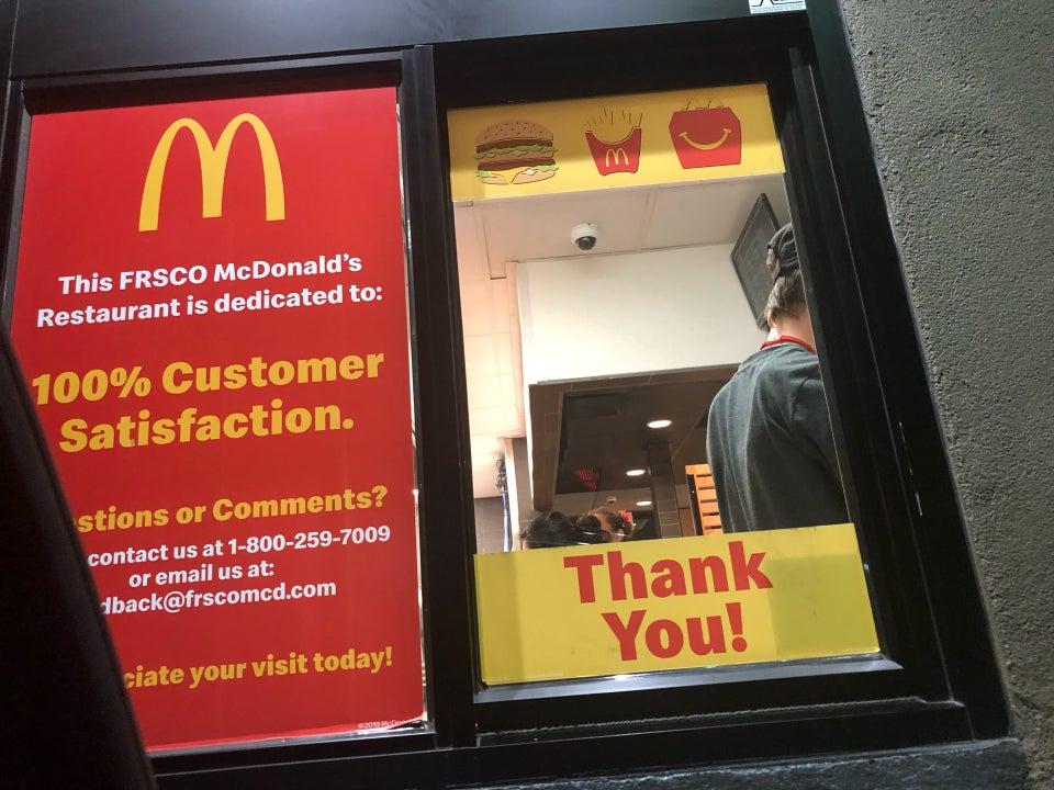McDonald's Henderson