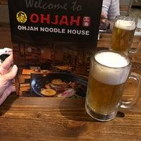 Ohjah Noodle House