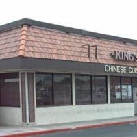 China Kitchen LV