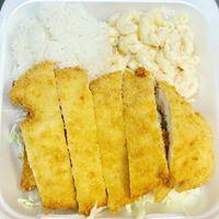 Suha Bites Sushiburrito & Hawaiian BBQ